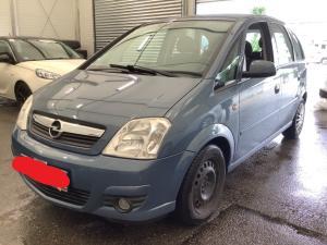 eladó Opel-Meriva-1.4-Edition használtautó